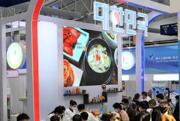 aT, 중국 동북아박람회 참가...韓 건강식품 집중 홍보