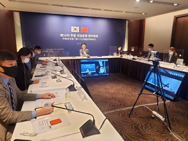 """외교부 """"중국에 NLL 불법조업 진입 차단"""" 당부"""