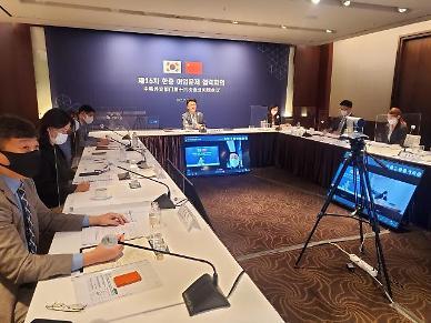 외교부 중국에 NLL 불법조업 진입 차단 당부