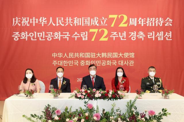 中国驻韩国使馆隆重举行庆祝中华人民共和国成立72周年招待会