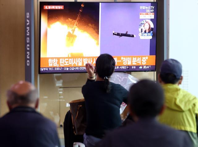 """靑, 北 미사일 발사에 신중 반응…""""제원 분석 끝나야 의도 파악"""""""