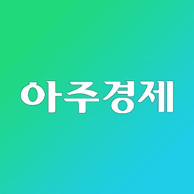 [속보] 北, 어제 최고인민회의 개최…김정은 불참