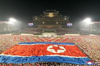 北, 28일 최고인민회의 시작…김정은 불참