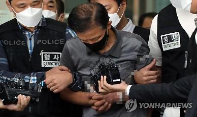 송파 전자발찌 연쇄 살인범 강윤성, 내달 14일 첫 재판