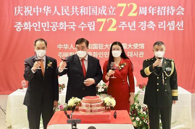 중국 건국 72주년 경축 행사 개최...양국 우호인사 참석