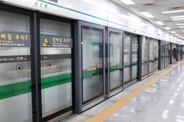 S. Korea demonstrates ultra-fast public 5G Wi-Fi service in subway trains