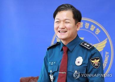 최관호 서울청장, 경찰 음주운전에 술자리에 차 갖고 가지 마
