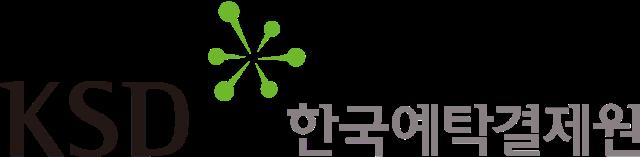 예탁원, 벤처업계 지원 벤처넷 내달 가동