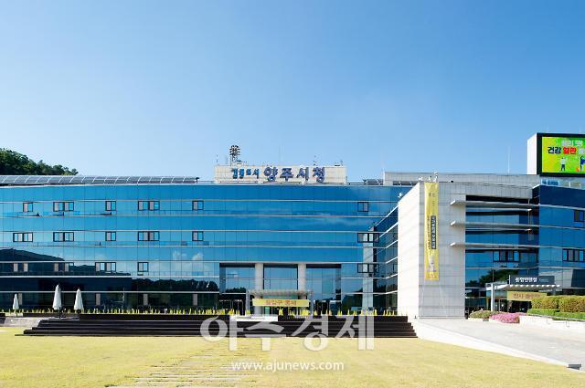 양주 국지도 39호선 송추~부곡 등 3개 사업 전액 국·도비 추진