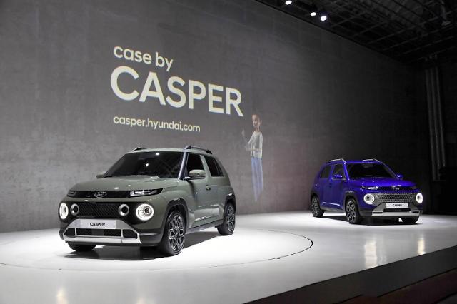 """现代小型SUV""""CASPER""""上市"""