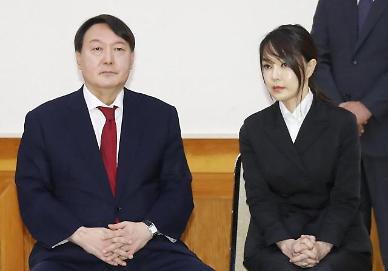 법원, 김건희 주가조작 의혹 관계인 영장 기각