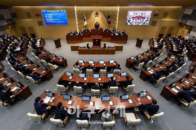 경북도의회, 30일부터 제326회 임시회 개회