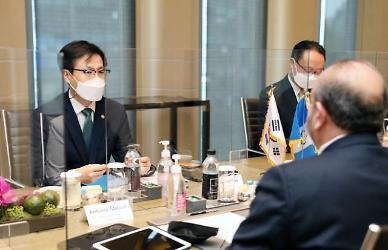 한·중미 FTA 공동위원회 오늘 첫 회의…과테말라 가입 논의