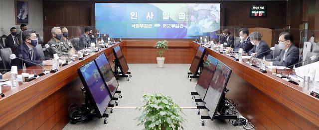 12월 서울서 유엔 평화유지 장관회의 개최...준비위 방역대책 등 점검