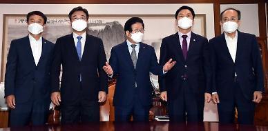 [종합] 여야, 언중법 연말 시한 재설정...미디어 국회특위 구성해 논의키로