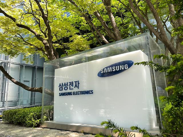 삼성전자, '사내급식 몰아주기' 제재 공정위 상대로 행정소송 제기