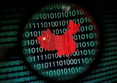 중국 또 인터넷 규제… 알고리즘 관리 강화