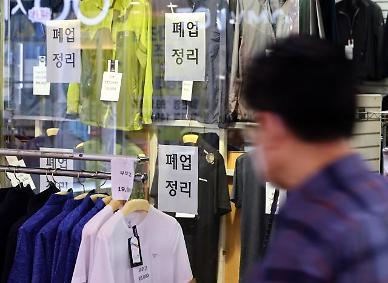 [종합] 8월 생산·소비·투자 트리플 감소...코로나 확산에 경기회복세 주춤