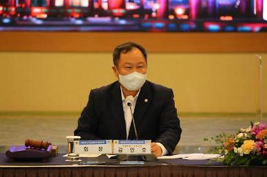 김인호 서울시의회 의장, 제17대 후반기 대한민국 시·도의회의장협의회 회장 선출
