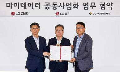 LG CNS to launch personalized life management service based on user financial and health data