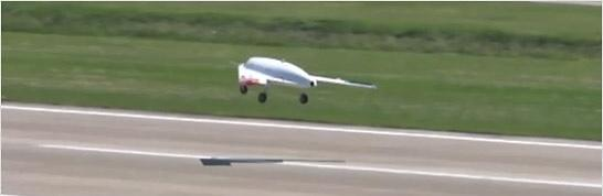 대한항공, 국방기술진흥연구소와 스텔스형 무인기 기술 개발한다