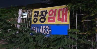 [단독] 정부의 미래형 산단 계획 헛심…국가산단 해지율 80% 육박