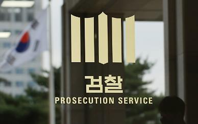 대장동 의혹 유동규 검찰 소환 통보 불응