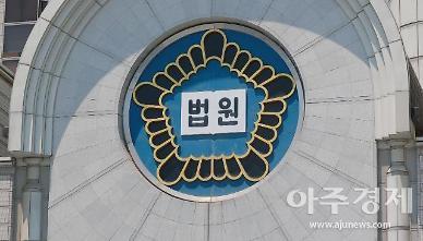 진혜원 검사, 경고처분 취소소송 파기환송심서 패소