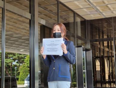 조성은, 국민의힘 의원들 검찰 고소...명예훼손과 협박