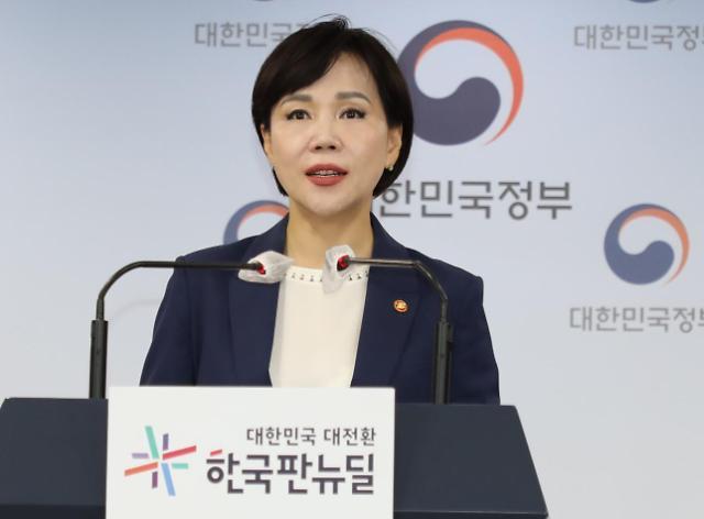 """전현희 """"조성은 공익신고자·보호조치 요건 심사 중, 곧 결론"""""""