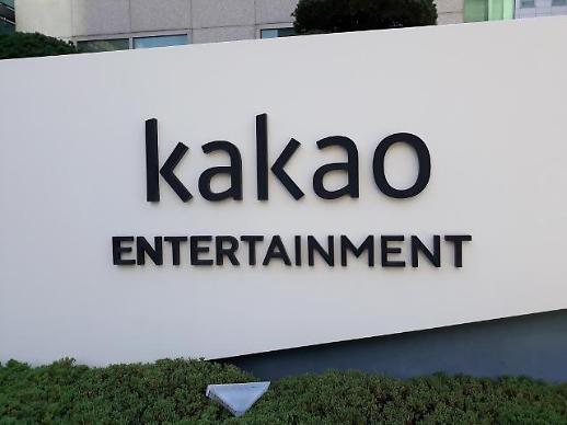 KAKAO娱乐提醒作家克制刺激中国言行引争议