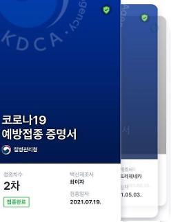 Ý kiến trái chiều của người dân Hàn Quốc trong việc triển khai hệ thống Vaccine Pass