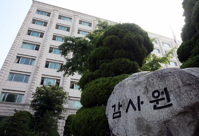 """""""여가부, 감사담당관 채용 부당…위안부 영문증언집은 사장"""""""