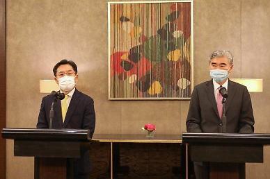 한미 북핵수석대표 협의 진행....성 김 北인도적 지원 준비됐다