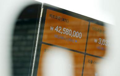[주요 재판 톺아보기] 1100억원대 빗썸 사기 재판, BBQ vs bhc 치킨전쟁