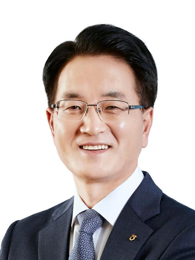 """농협금융, TCFD 지지선언…손병환 """"ESG 실질적 이행"""" 강조"""