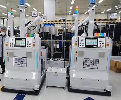 Daegu demonstrates mobile cobots to increase work efficiency