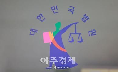 [2021 국감] 전국 법원 성폭력 전담재판부 중 성폭력 전담 50%도 안 돼