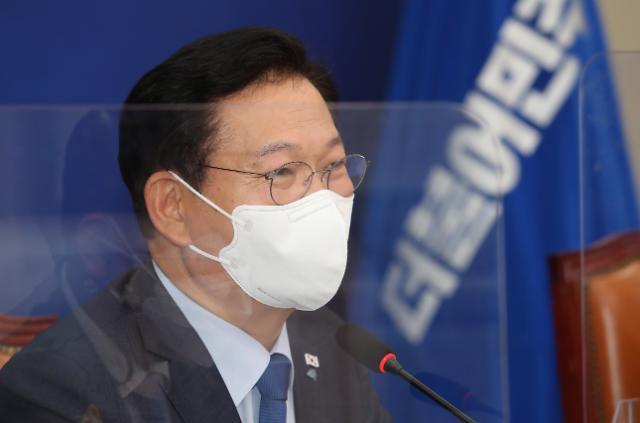 """송영길 """"고발사주, 누가 봐도 윤석열 공동정범 의심돼"""""""
