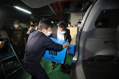 경찰, 대장동 의혹 연루 김만배·이한성·이성문 출국금지