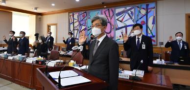 [2021 국감] 법원행정처장 尹 판사사찰 의혹 문건은 정보 수준 넘어서