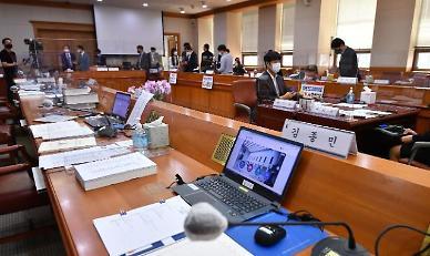 [2021 국감] 이재명 무죄 판결 합의 과정 공개 어렵다는 법원행정처