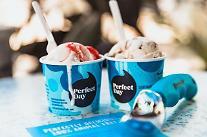 SK、米国代替食品企業「パーフェクト・デー」に650億の追加投資