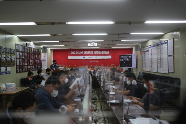 금융권 총파업 피했다…금융권 노사, 산별중앙교섭 잠정 합의