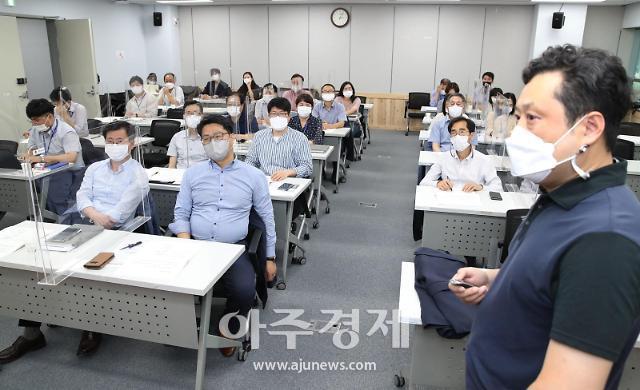 충남도의회, 국회의정연수원장 초청 자치법규 역량강화 특강