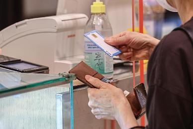 최대 20만원 환급...카드 캐시백 신청 첫날, 136만명 몰렸다