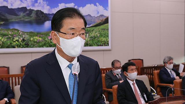 [2021 국감] 정의용, 대북제재 완화 촉구...이인영은 EU서 호소
