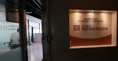검찰, '화천대유 50억 퇴직금' 곽상도 아들 자택 압색