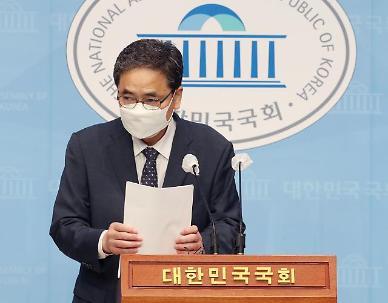 화천대유 50억 퇴직금 곽상도 아들 출국금지 조치···곽 의원도 의원직 사퇴 선언