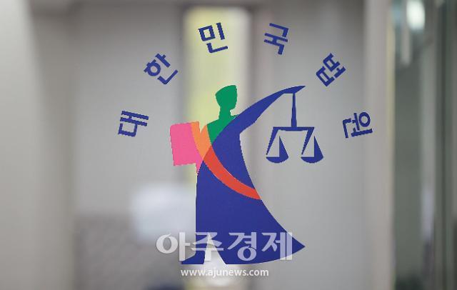 """윤우진 측근 사업가 구속영장 발부...""""도주우려 있어"""""""